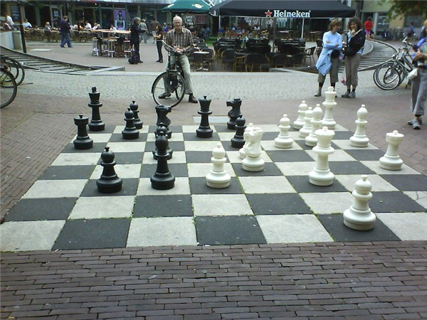 Max Euwe Chess Museum in Amsterdam in the netherlands